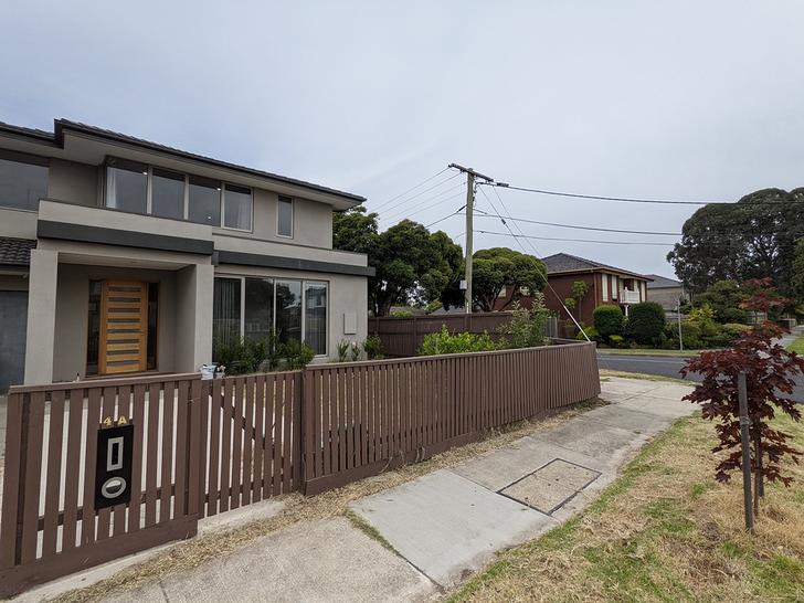 4A Leeds Road, Mount Waverley 3149, VIC Townhouse Photo