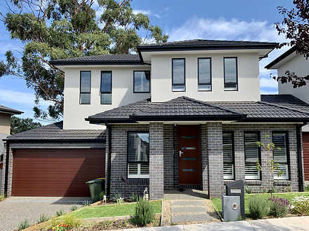 28B Quaintance Street, Mount Waverley 3149, VIC Townhouse Photo