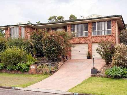 16 Killawarra Drive, Taree 2430, NSW House Photo