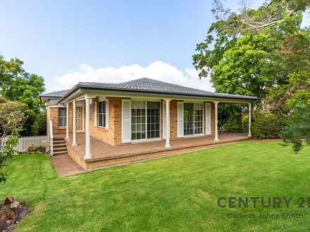23 Highland Close, Charlestown 2290, NSW House Photo