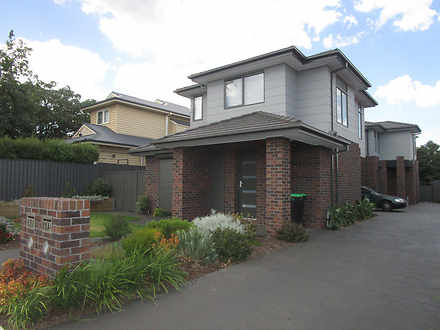 62A Hoffmans Road, Essendon 3040, VIC Townhouse Photo