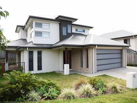 1 Reserve Court, Murrumba Downs 4503, QLD House Photo