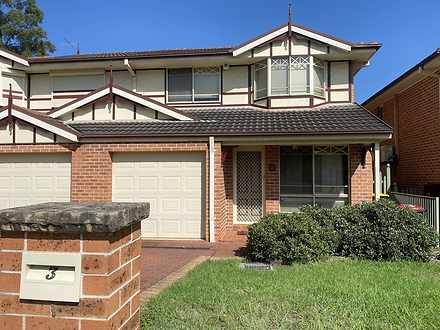 3/2 Robert Street, Penrith 2750, NSW House Photo