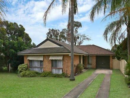 17 Oldham Avenue, Werrington County 2747, NSW House Photo