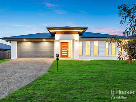 13 Strata Circuit, Yarrabilba 4207, QLD House Photo