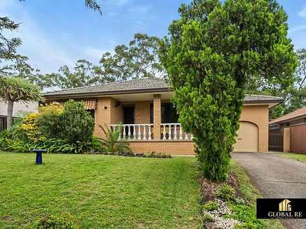 4 Brigalow Avenue, Casula 2170, NSW House Photo