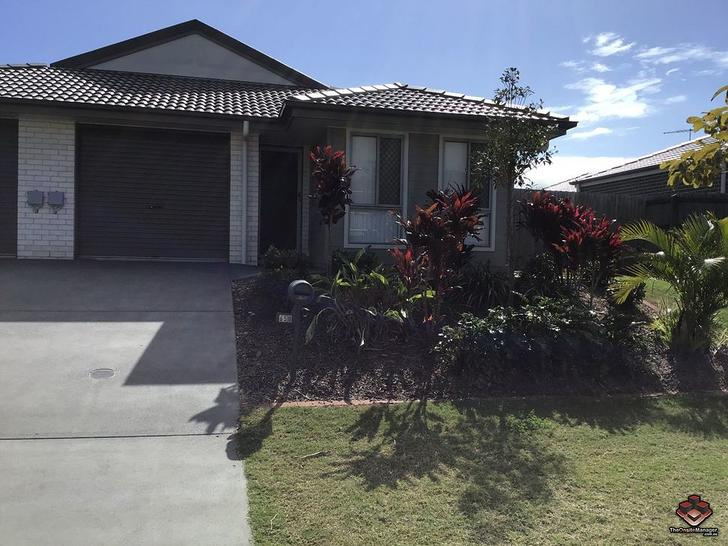 65B Clearwater Street, Bethania 4205, QLD House Photo