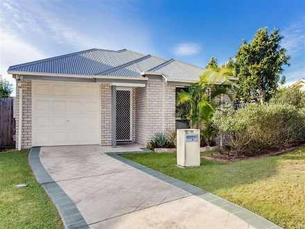 Coomera 4209, QLD House Photo