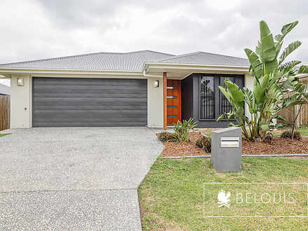 11 Porter Street, Ripley 4306, QLD House Photo