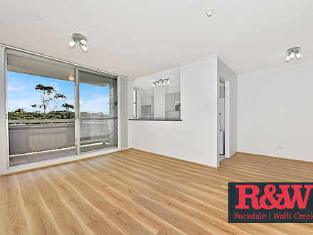 46F/5-29 Wandella Road, Miranda 2228, NSW Apartment Photo