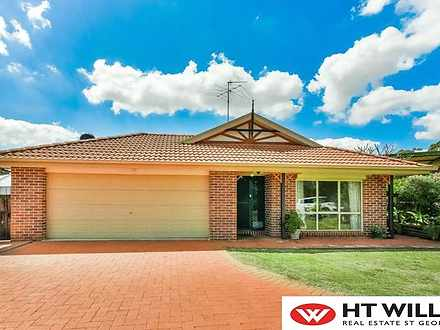 3 Traill Close, Mount Annan 2567, NSW House Photo