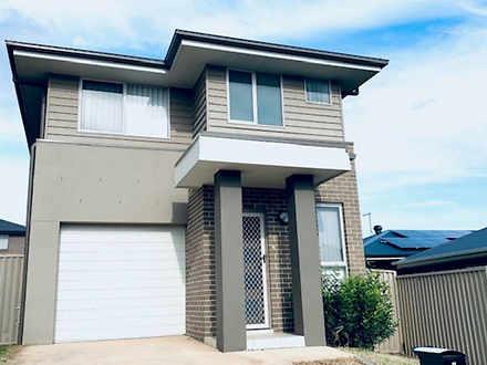 4 Frederick Jones Crescent, Schofields 2762, NSW House Photo