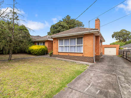 46 Allanfield Crescent, Boronia 3155, VIC House Photo