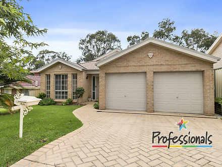 139 Kendall Drive, Casula 2170, NSW House Photo