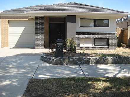 22 Cleeland Court, Roxburgh Park 3064, VIC House Photo