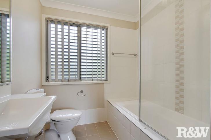 2 Yeramba Place, St Marys 2760, NSW House Photo