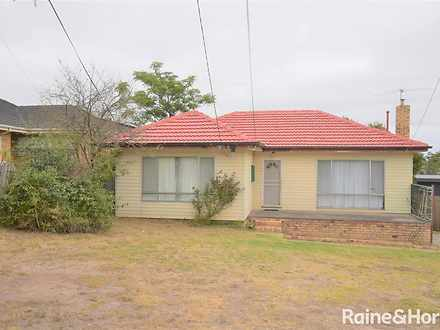 8 Garland Court, Noble Park North 3174, VIC House Photo