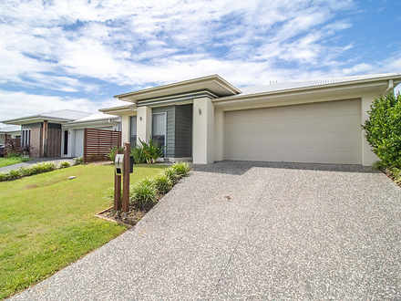 33 Apple Berry Avenue, Coomera 4209, QLD House Photo