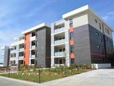 15/43 Lavendeave, Kellyville 2155, NSW Apartment Photo