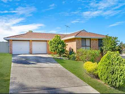 3 Copperfield Drive, Ambarvale 2560, NSW House Photo