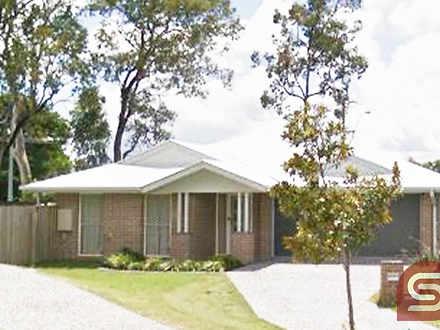 20 Cyan Court, Morayfield 4506, QLD House Photo