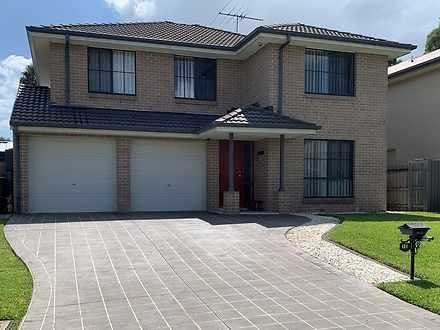 10 Lidell Place, Oakhurst 2761, NSW House Photo