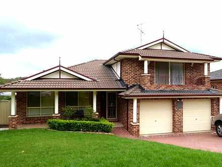 16 Mueller Way, Mount Annan 2567, NSW House Photo
