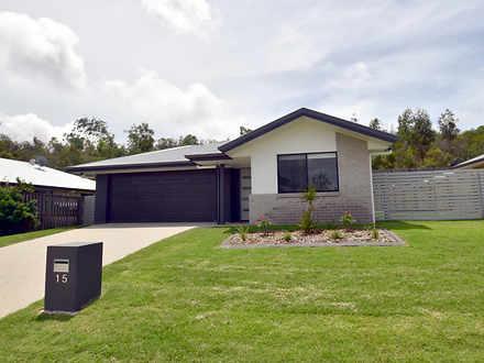 15 Tulipwood Circuit, Boyne Island 4680, QLD House Photo