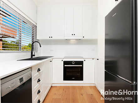 8/9 Gladstone Street, Bexley 2207, NSW Apartment Photo