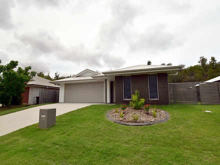 23 Tulipwood Circuit, Boyne Island 4680, QLD House Photo