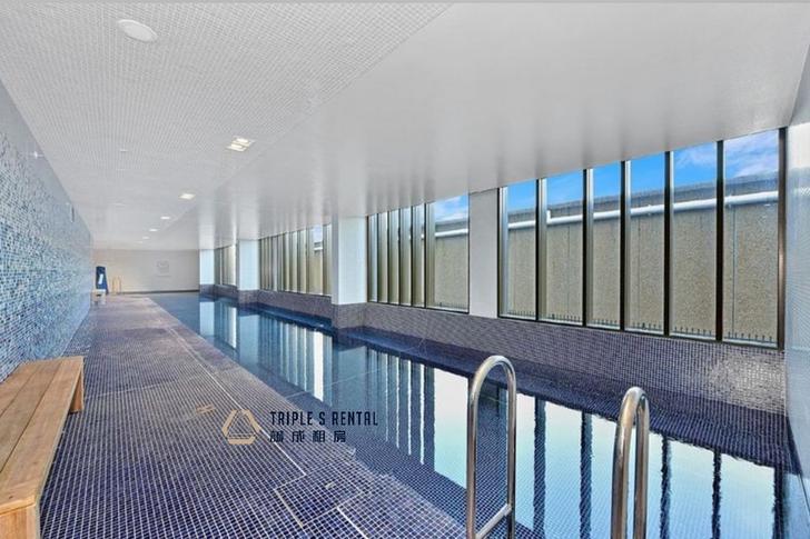 LEVEL 7/717/13 Verona Drive, Wentworth Point 2127, NSW Apartment Photo