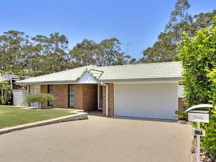17 Lagrange Court, Shailer Park 4128, QLD House Photo