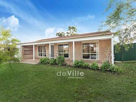 43 Dongola Circuit, Schofields 2762, NSW House Photo