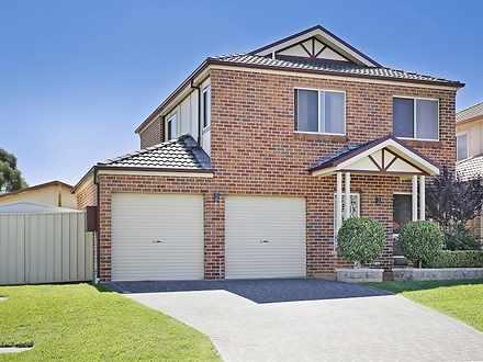 5 Imita Close, Mount Annan 2567, NSW House Photo