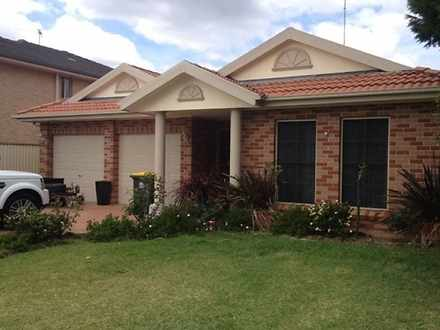 8 Janan Close, Kellyville 2155, NSW House Photo