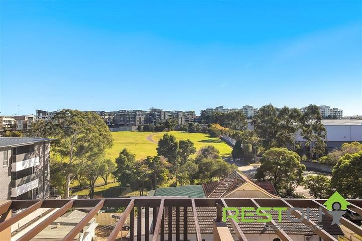 G01/12-14 Mandemar Avenue, Homebush West 2140, NSW Apartment Photo