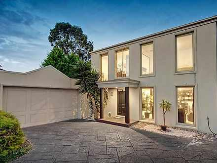 2/653 High Street Road, Glen Waverley 3150, VIC Townhouse Photo