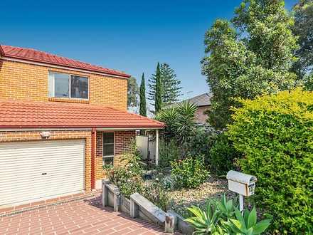 12C Tungarra Road, Girraween 2145, NSW Duplex_semi Photo