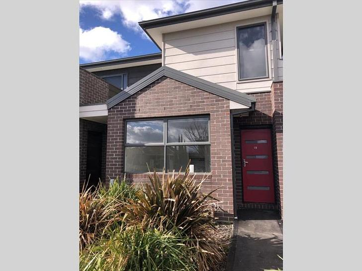 12/60 View Street, Pascoe Vale 3044, VIC Townhouse Photo