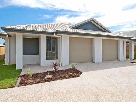 2/7 Sunrise Court, Loganlea 4131, QLD Duplex_semi Photo