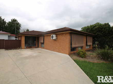 7 Kiwi Close, St Clair 2759, NSW House Photo