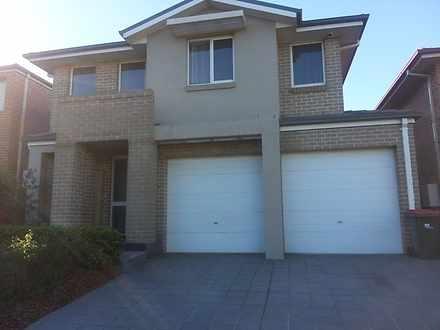 84 Stansmore Avenue, Prestons 2170, NSW House Photo