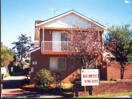 5/90 Highclere Avenue, Punchbowl 2196, NSW Townhouse Photo
