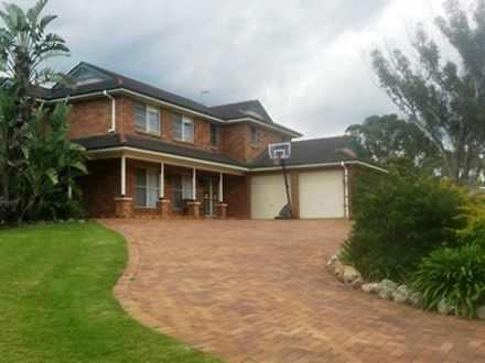 106 Kenilworth Crescent, Cranebrook 2749, NSW House Photo