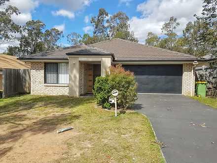83 Mccorry Drive, Collingwood Park 4301, QLD House Photo