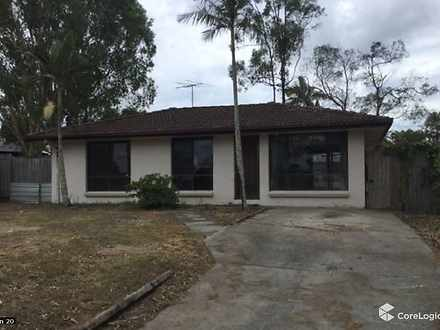 11 Trailwood Court, Eagleby 4207, QLD House Photo