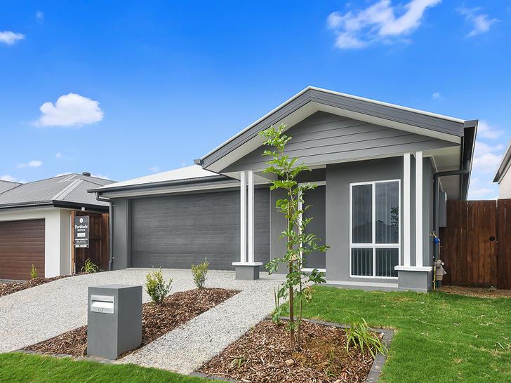 67 Homevale Drive, South Ripley 4306, QLD House Photo