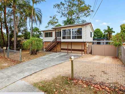 13 Jean Street, Loganlea 4131, QLD House Photo