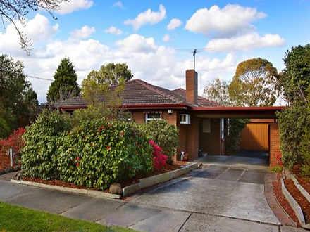 40 Diamond Avenue, Glen Waverley 3150, VIC House Photo