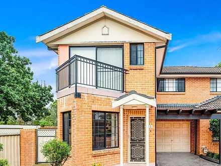 1/47-51 Cambridge Street, Blacktown 2148, NSW Townhouse Photo
